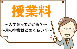 創 英 ゼミナール 宗教